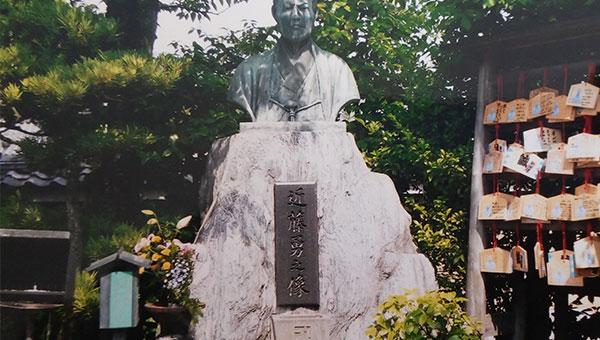 近藤勇の胸像