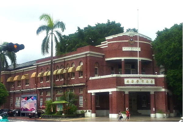 原台南警察所