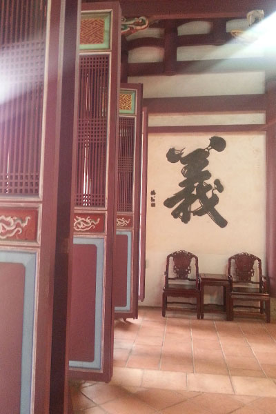 台湾初の学校中