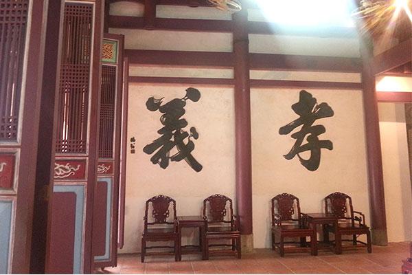 台湾初の学校の部屋