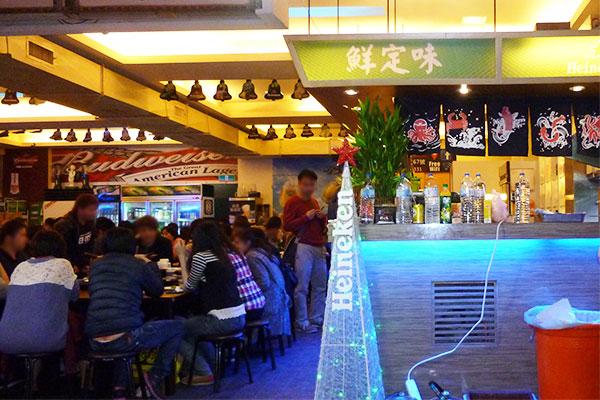 台湾式居酒屋