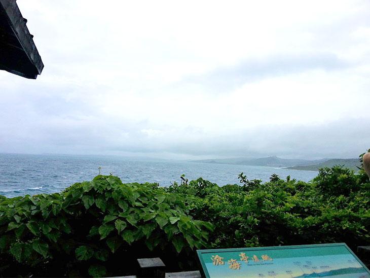 墾丁国家公園からみた海