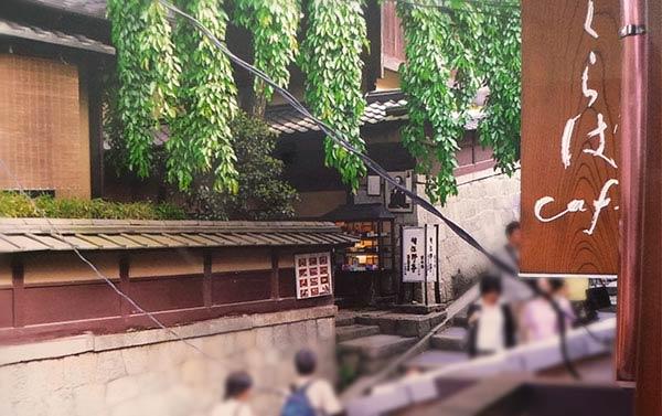 京都で女子旅を満喫・安いプランで古都を巡り発見したこと