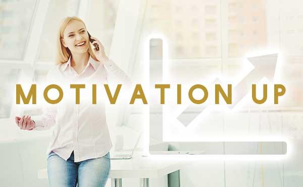 モチベーションを上げる方法・意欲を高いままキープしよう