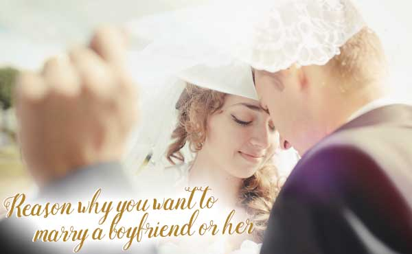 彼氏や彼女と結婚したい理由を知りたくなって訊いてみた!