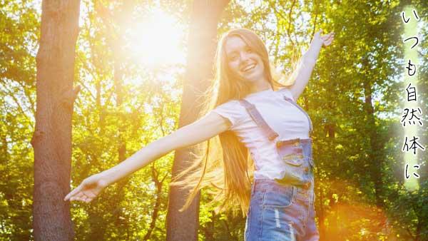 森の中で笑顔でいる女性
