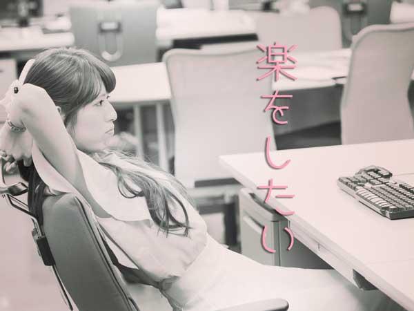 オフィスに座っている女性
