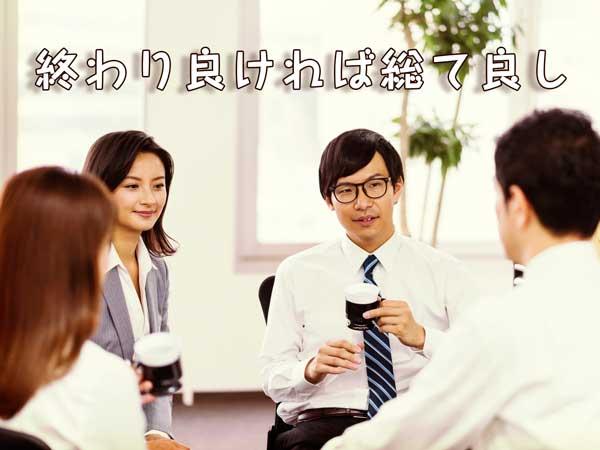 会社で雑談する同僚達