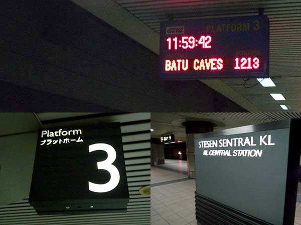 KLセントラル駅のホール、構内と案内板