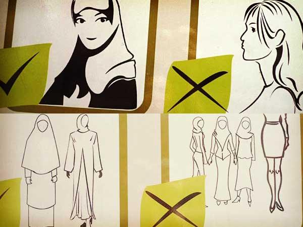 イスラムの掟