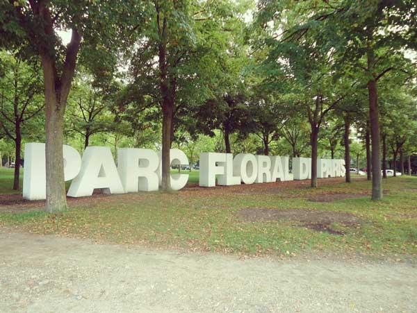 パリ花公園