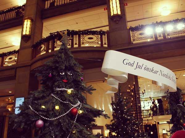 かわいい顔のクリスマスツリー