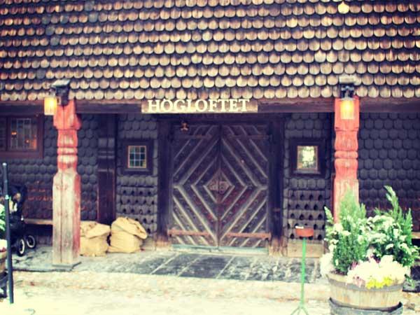 ルチア祭が開催されたレストランの入り口