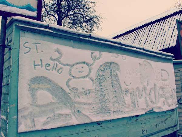 アップで撮影した可愛い雪の落書き
