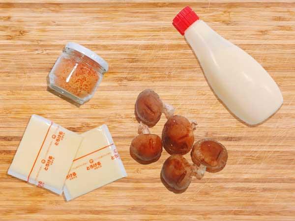 椎茸と鮭のマヨネーズ焼き材料5個分