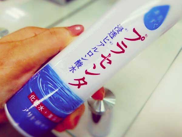 ぷるっとしずくプラセンタ化粧水のボトル