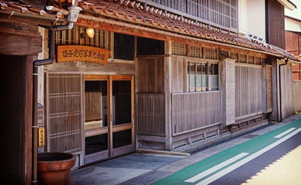 塩谷定好写真記念館に行ってきた!旨い旅飯を味わう島根・鳥取旅