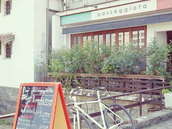 山陰の旅で最後に立寄ったイタリアン店バールパッセジャータ