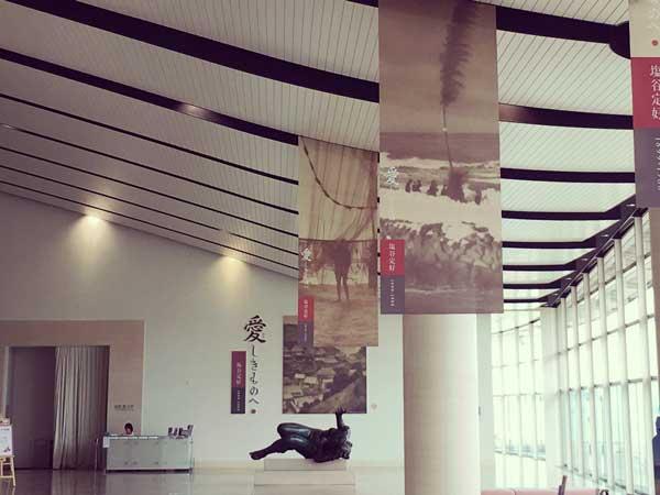島根県立美術館の館内の様子