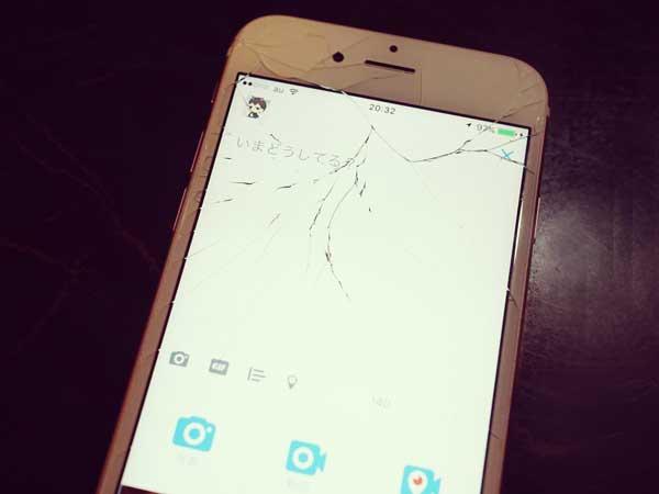 島根旅行中に落として割れたiPhoneのガラス面