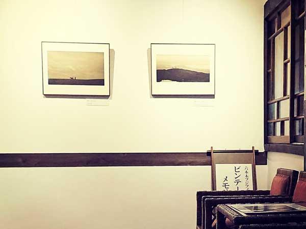塩谷定好写真記念館1階のギャラリー