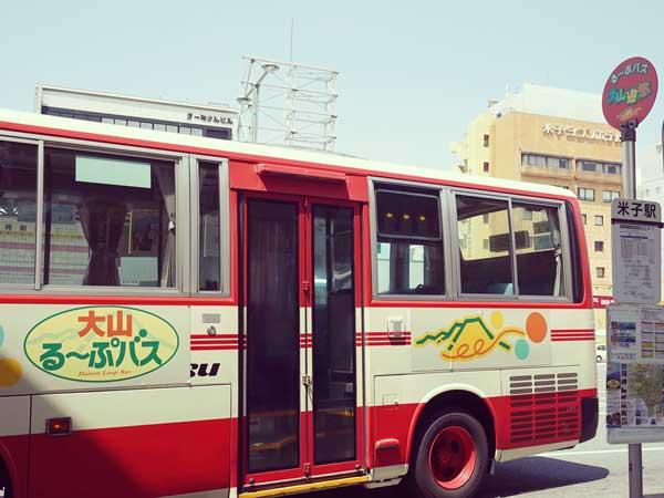 米子駅への移動に利用した大山る~ぶバス