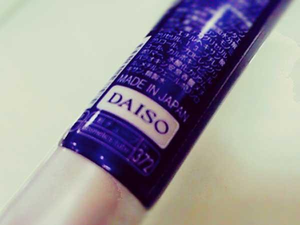 日本製のダイソー薬用美白美容液