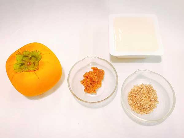 柿のとろーり白和え材料
