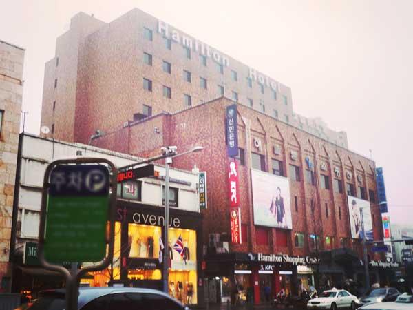 梨泰院のハミルトンホテル