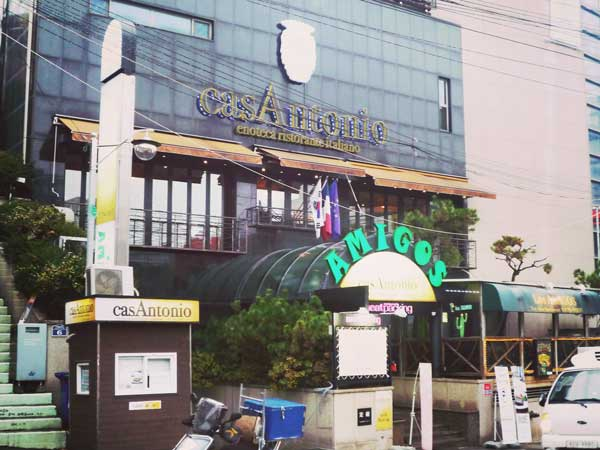 梨泰院のメキシカンレストランの外観