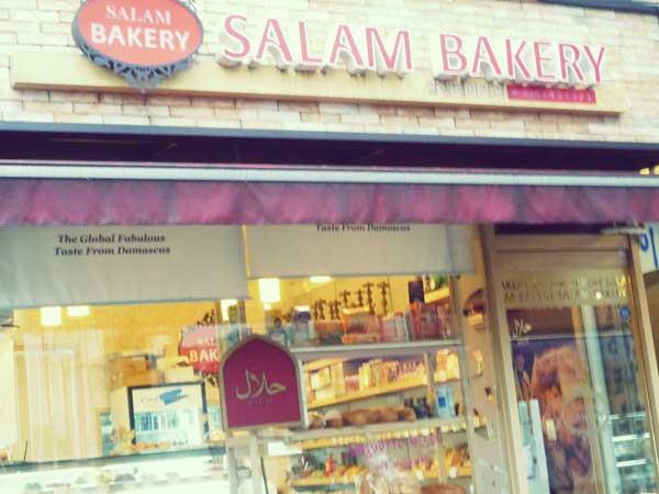 アラブストリートのパン屋さん