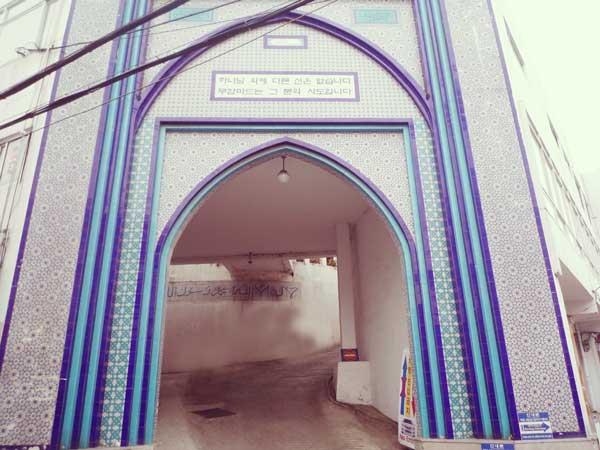 イテウォンにあるモスクの通路
