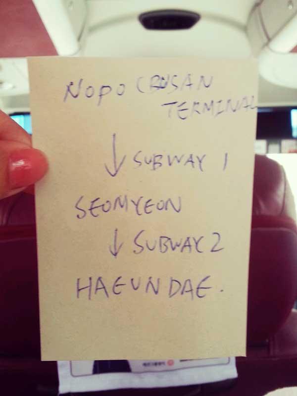 バスの同乗者に書いて貰った釜山の宿までの行き方