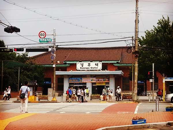 慶州駅の正面
