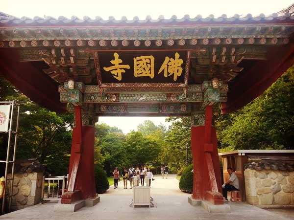 仏国寺の入口
