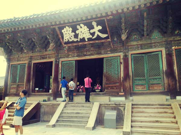 仏国寺の大雄殿