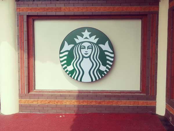 慶州のスターバックスコーヒー