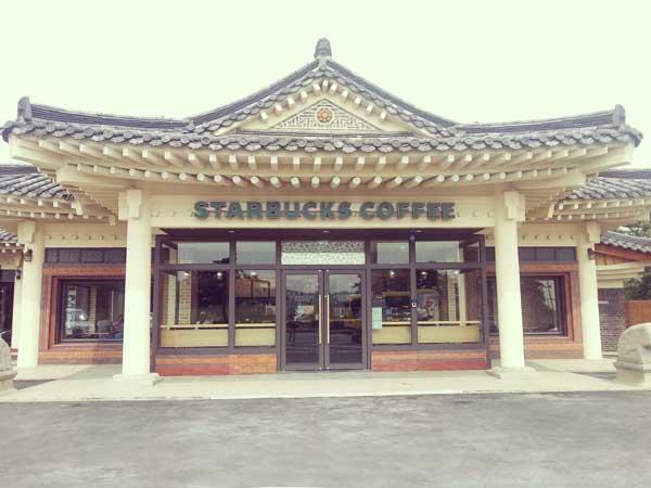 慶州スタバ外観