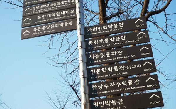 ソウルひとり旅!満喫するコツを17回目の韓国旅行記でレポート
