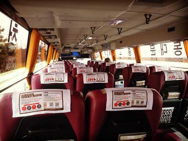 仁川空港からのリムジンバスの車内