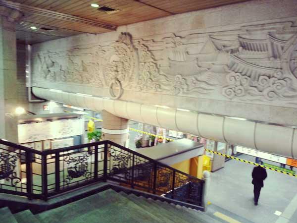趣を感じる地下鉄安国駅