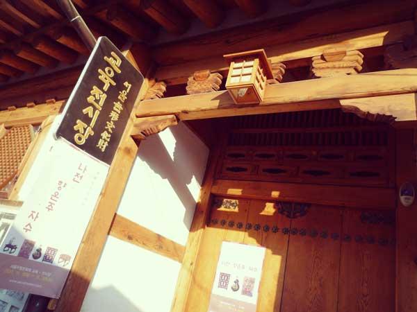 北村韓屋マウルの伝統的な家