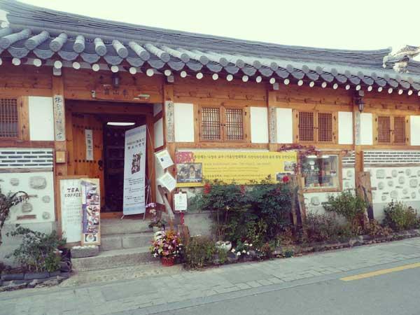 韓屋のレストラン