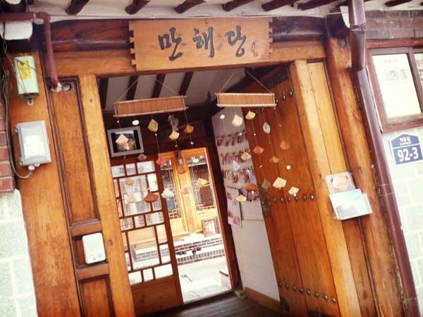 韓屋の土産店