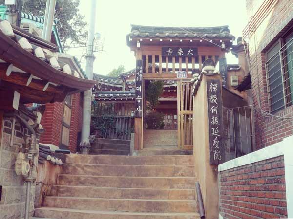 北村韓家マウルの学校らしき建物