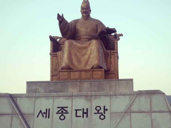世宗大王像