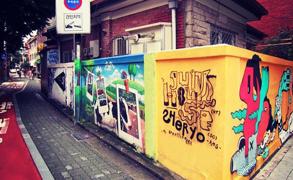 韓国のホンデって刺激的!アートな街の寄り道スポットを紹介
