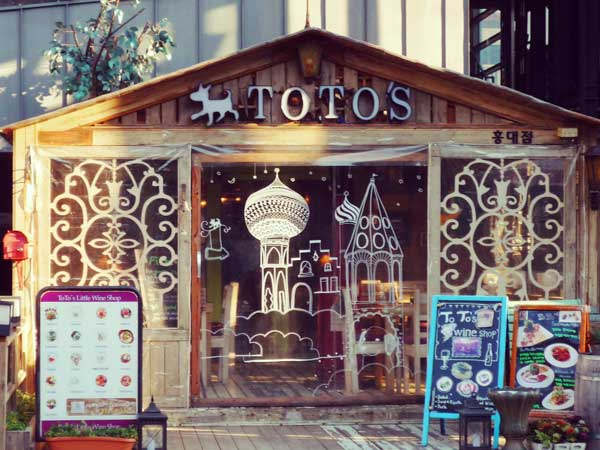 ロシア系と思われる韓国ホンデの飲食店