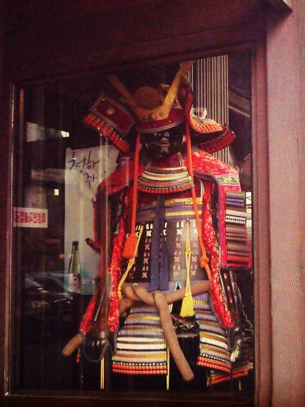 韓国ホンデで発見した日本の甲冑