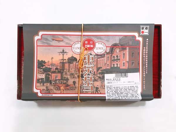 東京駅弁のレトロなパッケージ